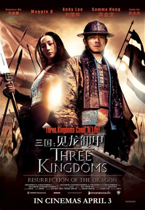 film seri three kingdom three kingdoms resurrection of the dragon 2008