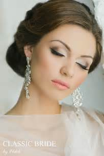 Wedding Makeup 25 Best Ideas About Bridal Makeup On Bridal