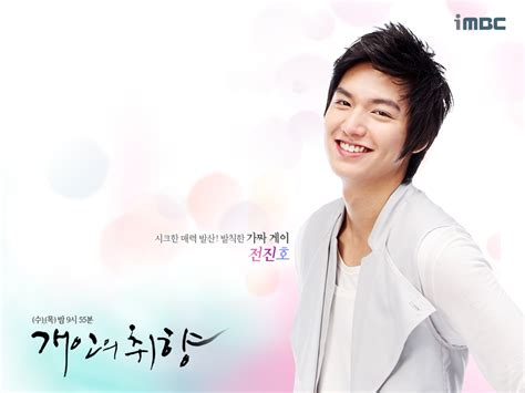 download film lee min ho personal taste lee min ho wallpaper sexy picture images and photo download