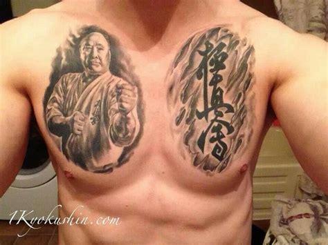 tattoo ideas karate 27 best images about martial art tattoo on pinterest