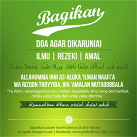 dp bbm doa gambar kata mutiara doa islami review ebooks