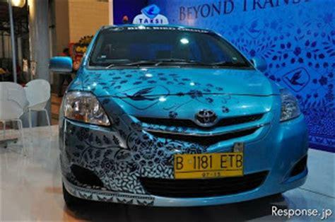 lowongan kerja pengemudi taksi pt blue bird jual