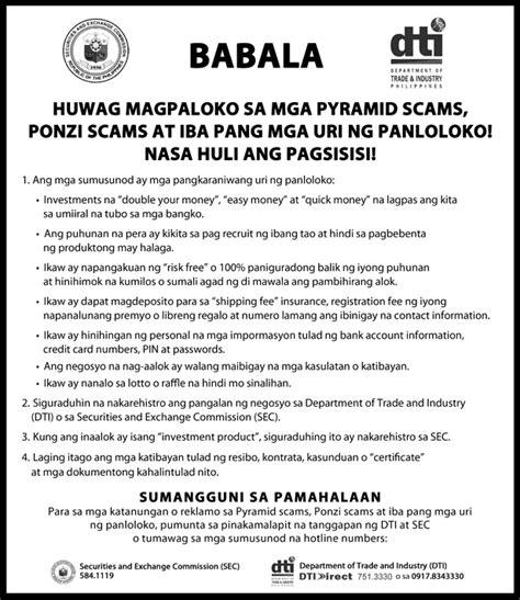 exle ng application letter tagalog complaint letter in tagalog 28 images 7 application