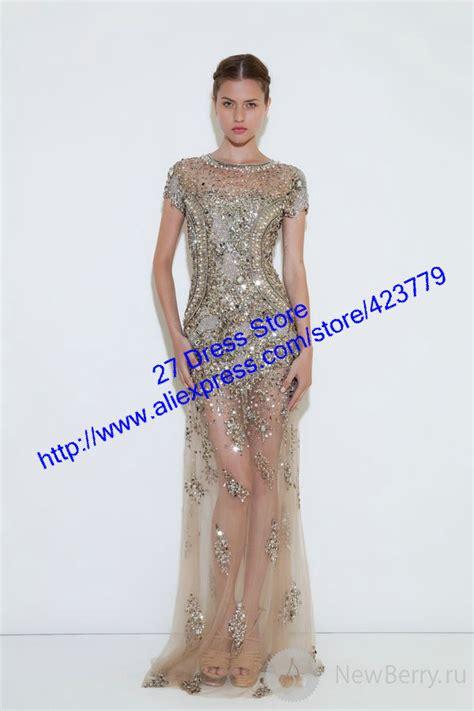 Supplier Dress By Naura aliexpress buy fashion design blair waldorf gossip wedding dresses custom made a line