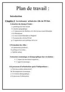 exemple fiche de lecture 3eme document