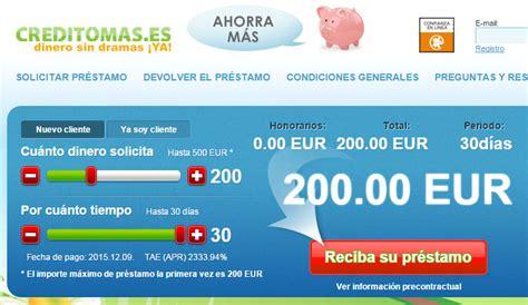 banco popular careers prestamo dinero nomina credito rapido creditoisen