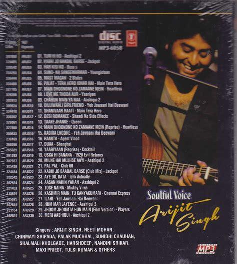 film g 30 s pki cd2 full movie arijit singh hindi songs