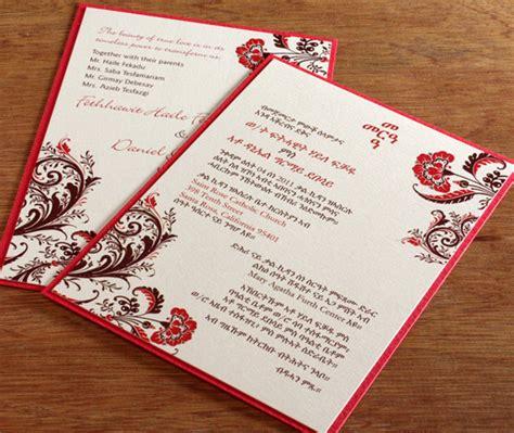 printed wedding invitations digital printing for wedding invitations letterpress
