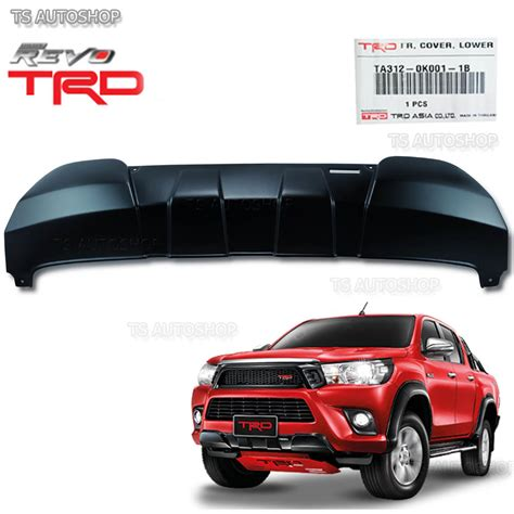 Door Guard Racing Toyota trd oem front bumper cladding guard fit toyota hilux revo