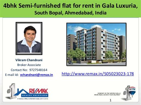 gala swing south bopal 4bhk semi furnished flat for rent in gala luxuria south