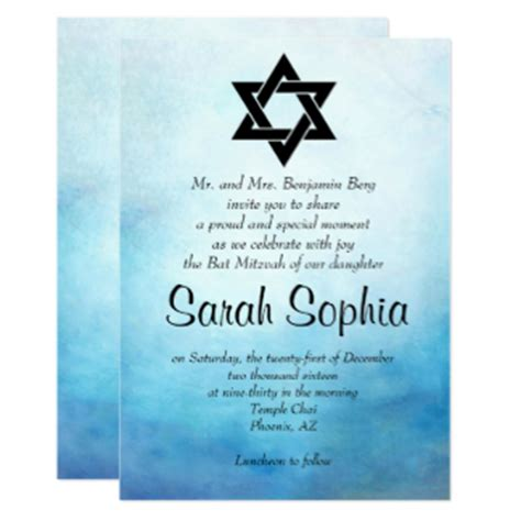 Bat Mitzvah Invitations by Bat Mitzvah Invitations 5400 Bat Mitzvah Announcements