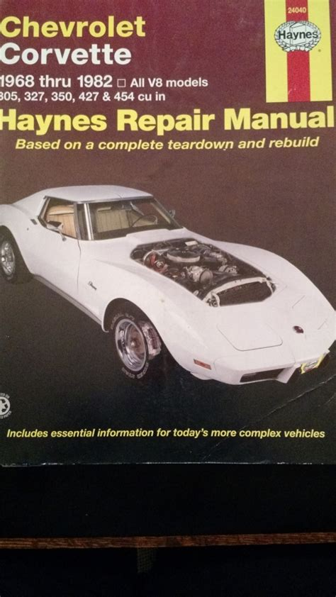 free auto repair manuals 1993 chevrolet corvette free book repair manuals repair manual 2007 chevrolet corvette free gt free chevrolet corvette 1990 1996 service