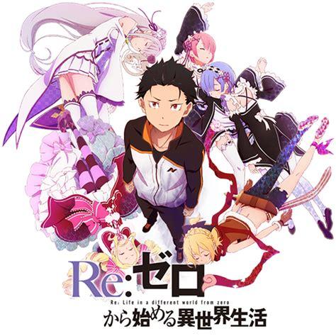 Poster Rezero Kara Hajimeru Isekai Seikatsu 2 rezero kara hajimeru isekai seikatsu anime icon by