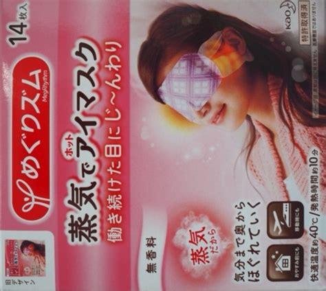 Sulwhasoo Essential Rejuvenating Eye Ex 3 5 Ml sulwhasoo care activating serum ex