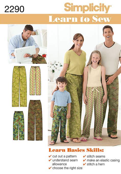 pajama pattern pajama pattern free images