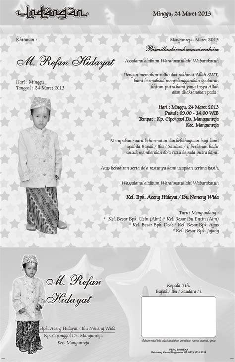 template undangan psd desain undangan pernikahan psd gratis joy studio design