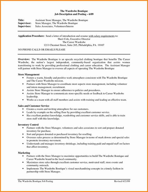 merchandise assistant cover letter sle english teacher