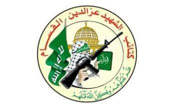 Dasi Salib mengenal faksi faksi pejuang palestina indonesia dan dunia
