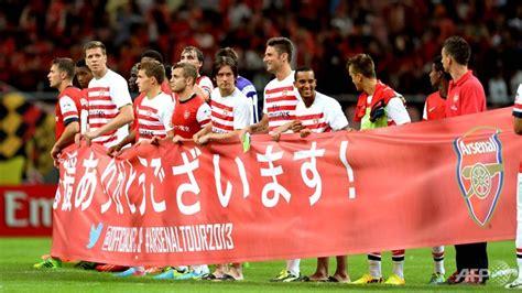 arsenal japanese player arsenal win for wenger on japanese return new release