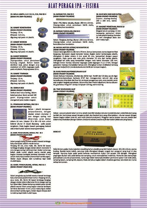 Alat Olahraga Smp home ajimut produsen alat peraga pendidikan