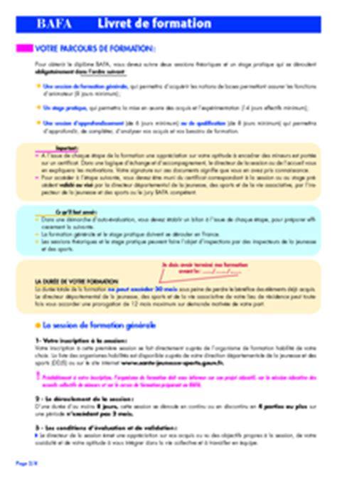 Cerfa Credit Formation Dirigeant cerfa n 176 12063 02 livret de formation bafa documentissime