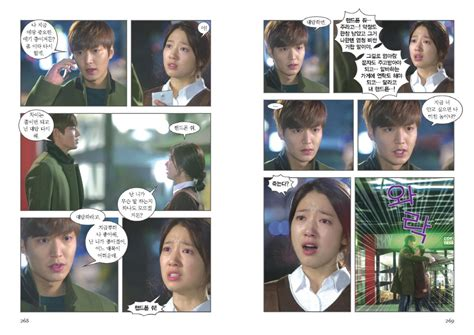 the heirs a novel books allkshop the heirs image comic book part 1
