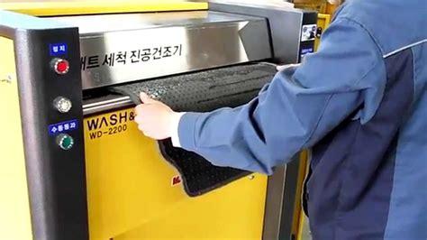 Wash Mat In Washing Machine - wd 2200 car mat washing vacuum drying machine cleaning