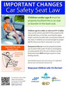 new car seat guidelines 301 moved permanently