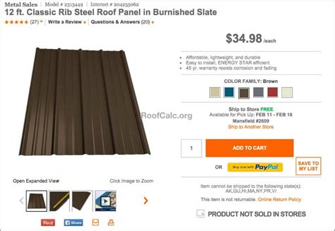 lowe s home depot metal roofing prices