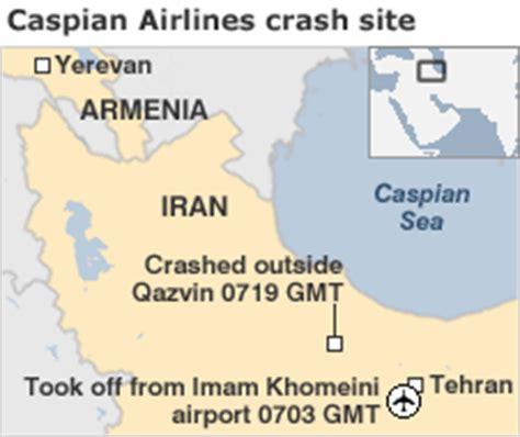qazvin iran map plane crashes 2009