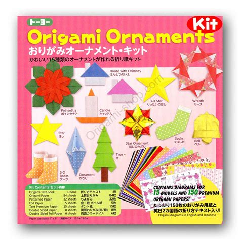 Origami Kit - origami ornaments kit