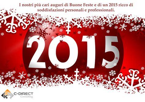 21 dicembre i nostri pi 217 cari auguri di buone feste e