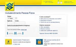 banco co brasil banco do brasil consulta saldo mundodastribos