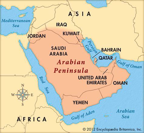 arabia world map the arabian peninsula map