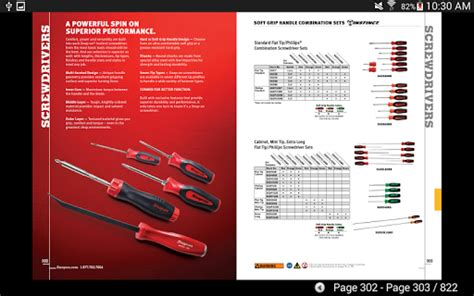 wallpaper catalog pdf download snap on tools catalog hd for pc