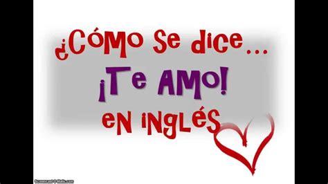 ver imagenes de amor en ingles 191 c 243 mo se dice te amo en ingl 233 s youtube