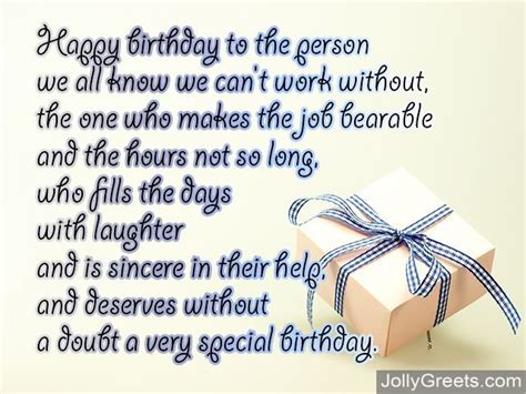 Co Worker Birthday Quotes Birthday Poems For Colleagues