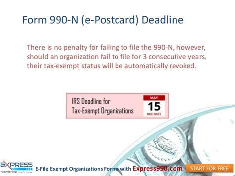 990 N E Postcard
