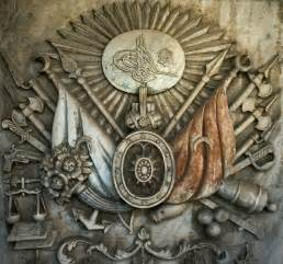 Ottoman Coat Of Arms Ottoman Empire Coat Of Arms History Abandoned التاريخ