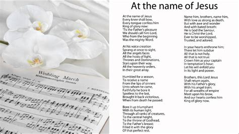 Wedding Ceremony Hymns by At The Name Of Jesus W Lyrics Wedding Ceremony Hymns