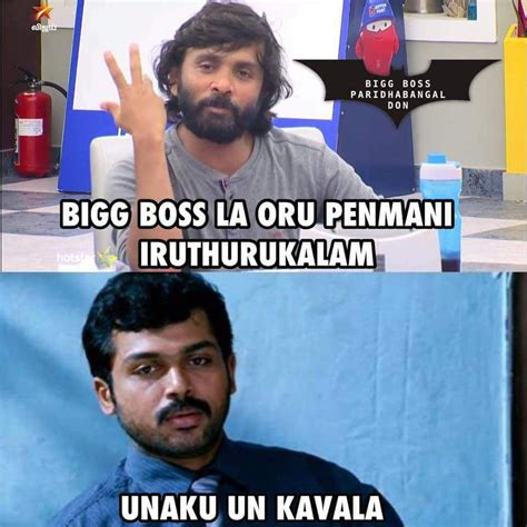 Tamil Memes - tamil memes some laughs among the tears tamil and