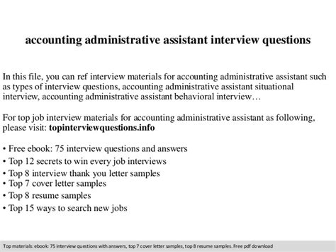 accounting administrative assistant questions