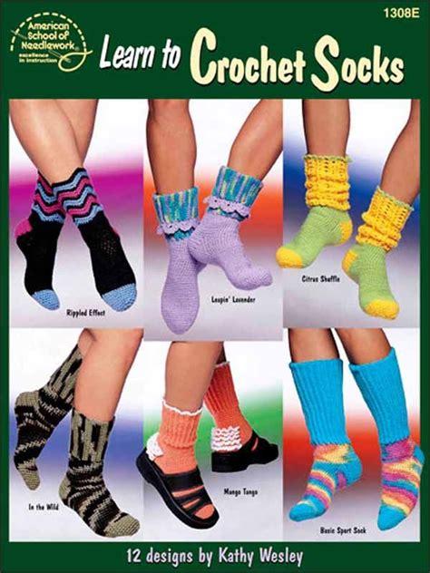 cove designs sock hook tulip pink etimo crochet hook set wool pink sock