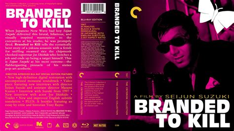A Place To Kill Dvd Branded To Kill Photos Branded To Kill Images Ravepad The Place To About Anything And