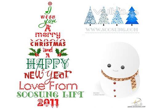 imagenes navidad empresa foto feliz navidad y prospero a 241 o nuevo