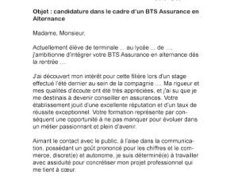 Lettre De Motivation Ecole Bts Assurance Lettre De Motivation Bts Banque Alternance Par Lettreutile