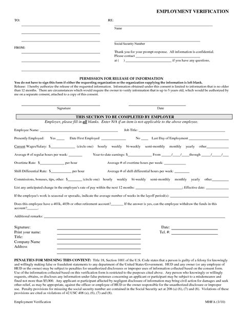 best photos of printable employment verification forms