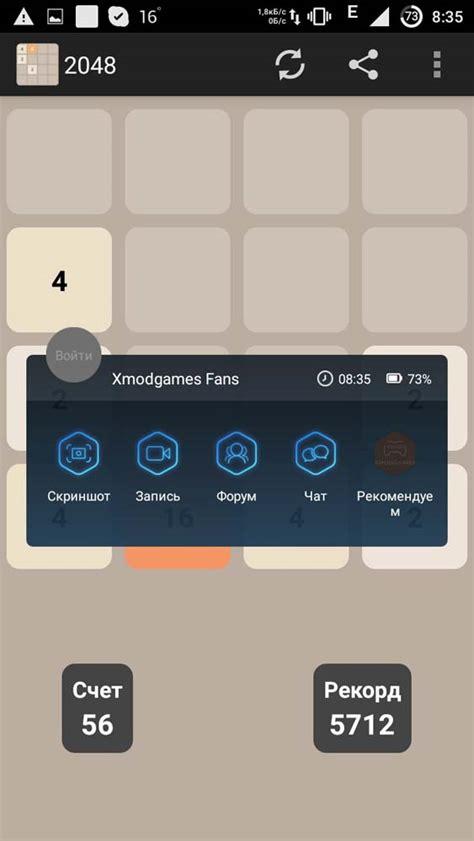 x mod game cydia xmodgames скачать на андроид бесплатно