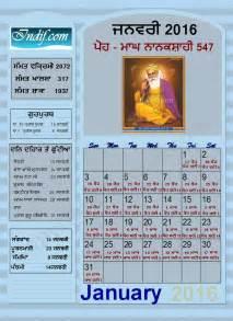 Calendar 2018 Holidays In Punjab 2016 Printable Calendar With Holidays Perth Calendar