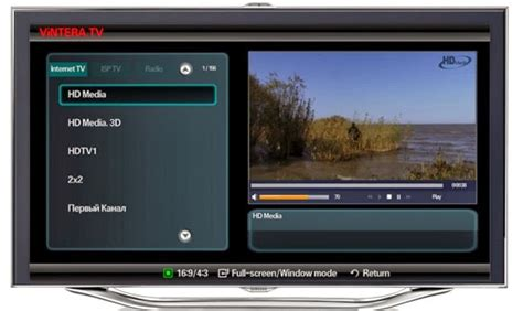 free mobile tv vintera tv free mobile tv